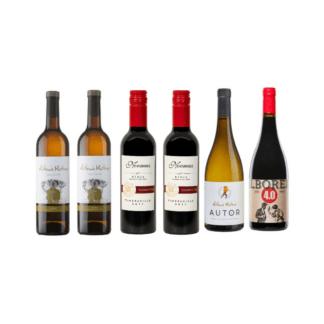 Wijnbox Spaanse kleine flessen wijn